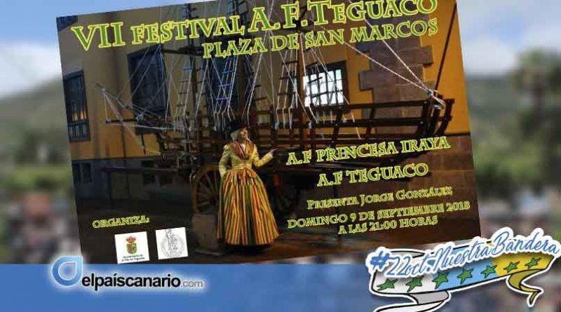 La plaza de San Marcos de Tegueste acogerá el próximo domingo el VII Festival de la Agrupación Folklórica Teguaco