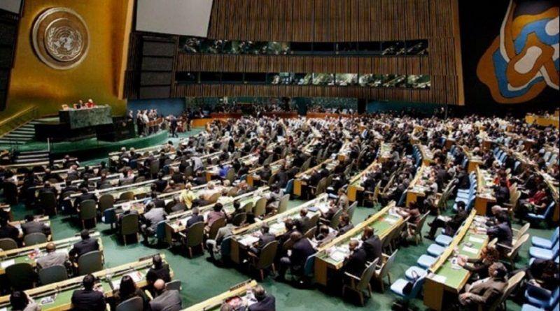 El 25 de junio se trata en el Comité de los 24 de la ONU la cuestión canaria